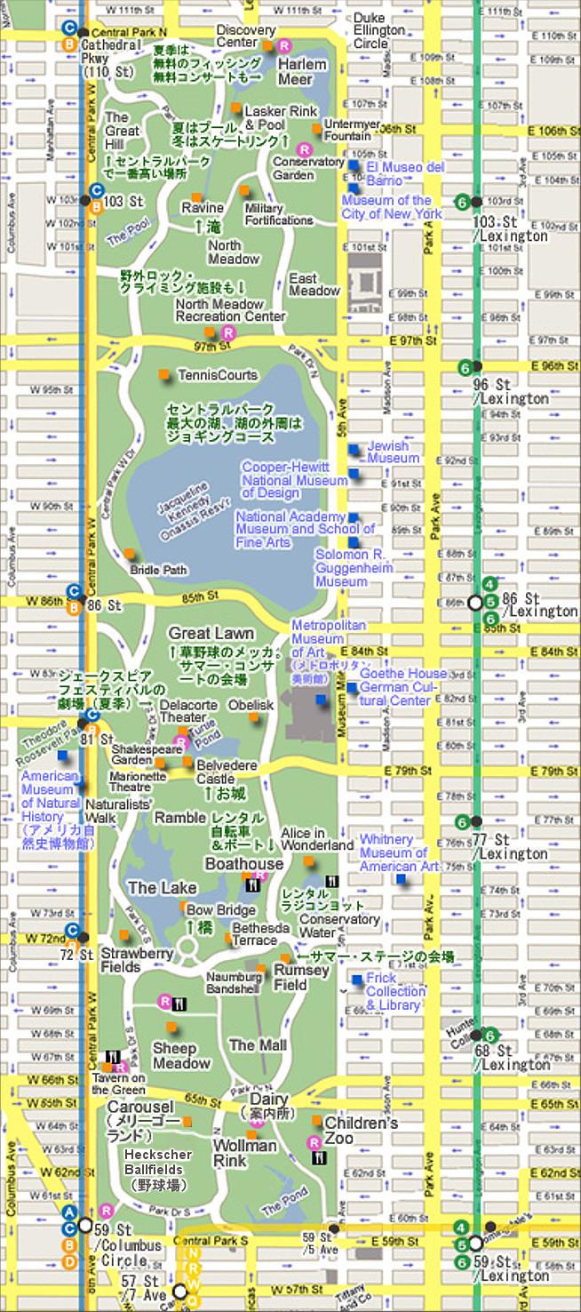 ニューヨークの地図特集-①セントラルパーク完全マップ!_b0007805_21185091.jpg
