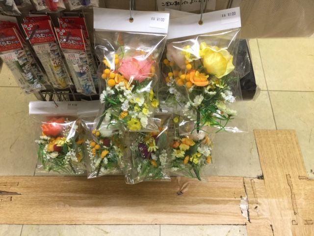 【数量限定】小花詰め合わせ_d0156706_14365792.jpg