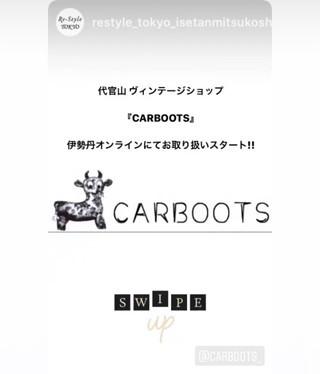 伊勢丹オンラインSHOP_f0144612_04480414.jpg