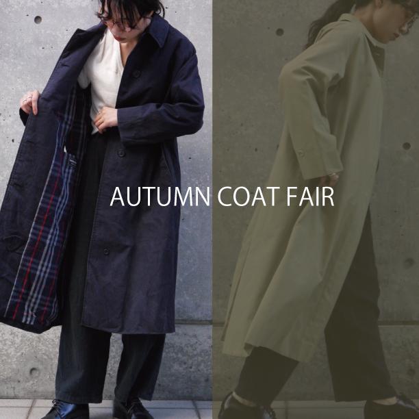 pichet autumn outer fair_f0335217_19040633.jpeg