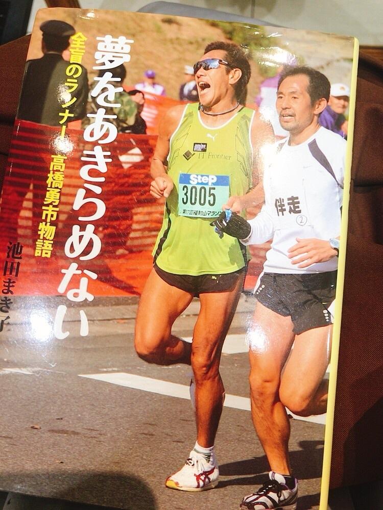 パラリンピック_c0141025_15273998.jpeg