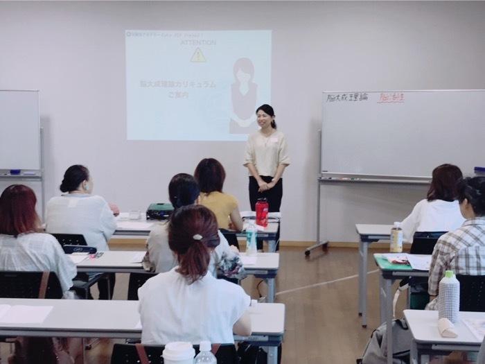 脳と心の情熱教室 in 豊橋 開催しました♬_a0284626_17132762.jpg