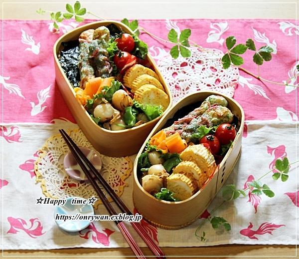 のり弁当と今夜のおうちごはん♪_f0348032_16572505.jpg