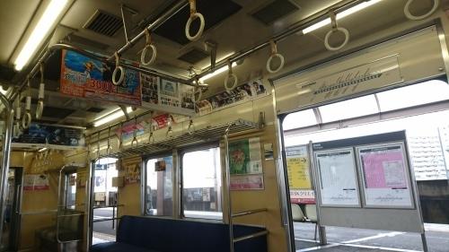 またまた電車で発見!_f0373339_10235902.jpg