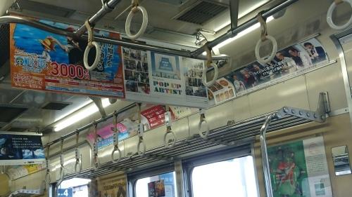 またまた電車で発見!_f0373339_10241917.jpg