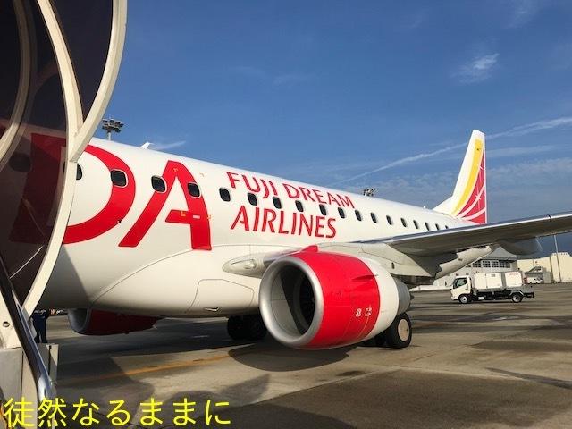 県営名古屋空港から福岡空港へ_d0285540_14234926.jpg