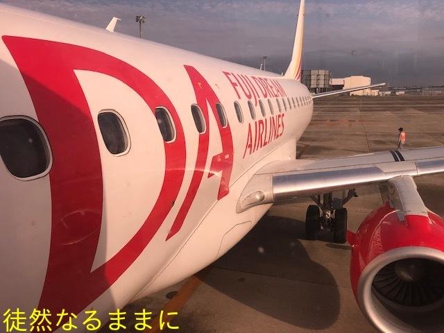 県営名古屋空港から福岡空港へ_d0285540_14235389.jpg