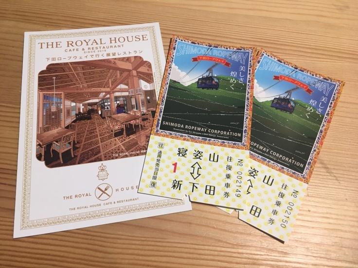 下田ロープウェイリニューアル 「THE ROYAL HOUSE」へ!_d0386342_16214888.jpg
