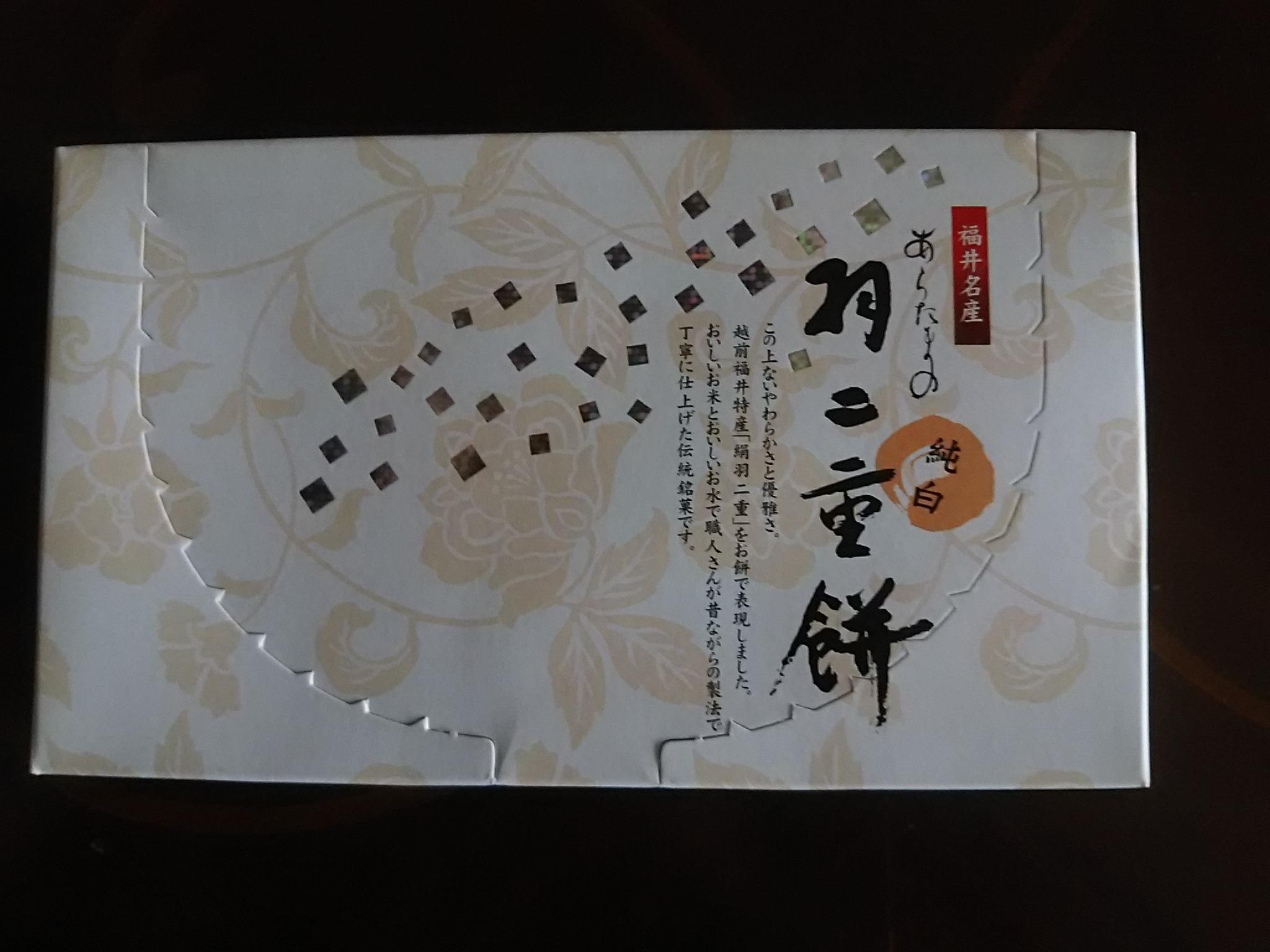 横浜港南台カルチャー教室のお稽古日_b0299052_09485466.jpg