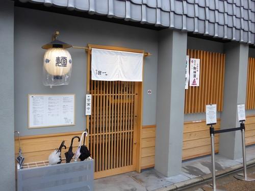 京都・河原町「麺屋 猪一」へ行く。_f0232060_21271835.jpg