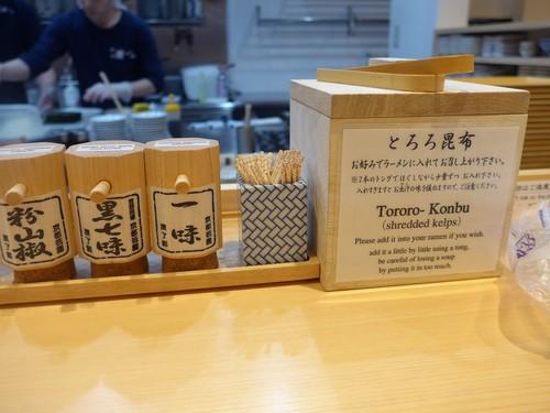 京都・河原町「麺屋 猪一」へ行く。_f0232060_21323919.jpg