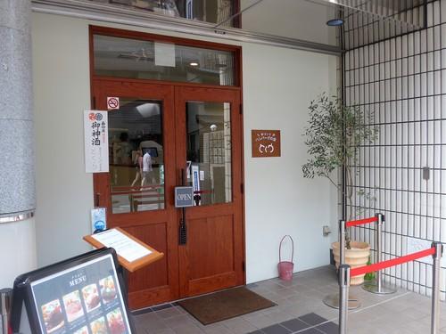 京都・烏丸御池「とくら 京都三条店」へ行く。_f0232060_21373344.jpg
