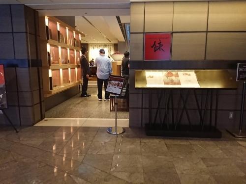 スーツァンレストラン陳で、誕生日ランチ♪_c0100865_06563731.jpg