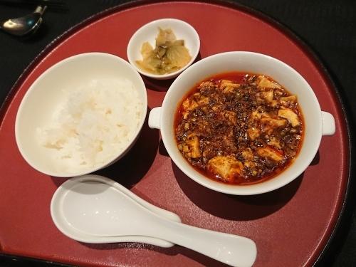 スーツァンレストラン陳で、誕生日ランチ♪_c0100865_07012868.jpg