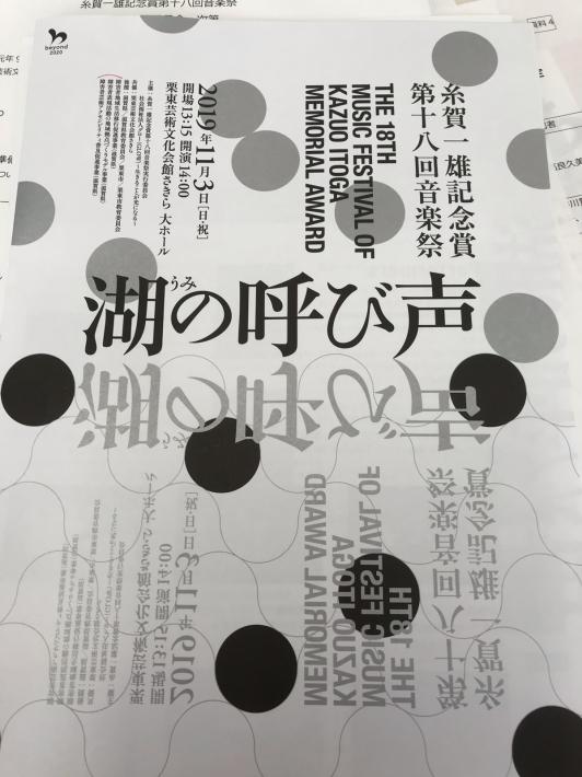 フォン・シャオガン『芳華 Youth』京都みなみ会館スクリーン3_a0034066_08065527.jpg