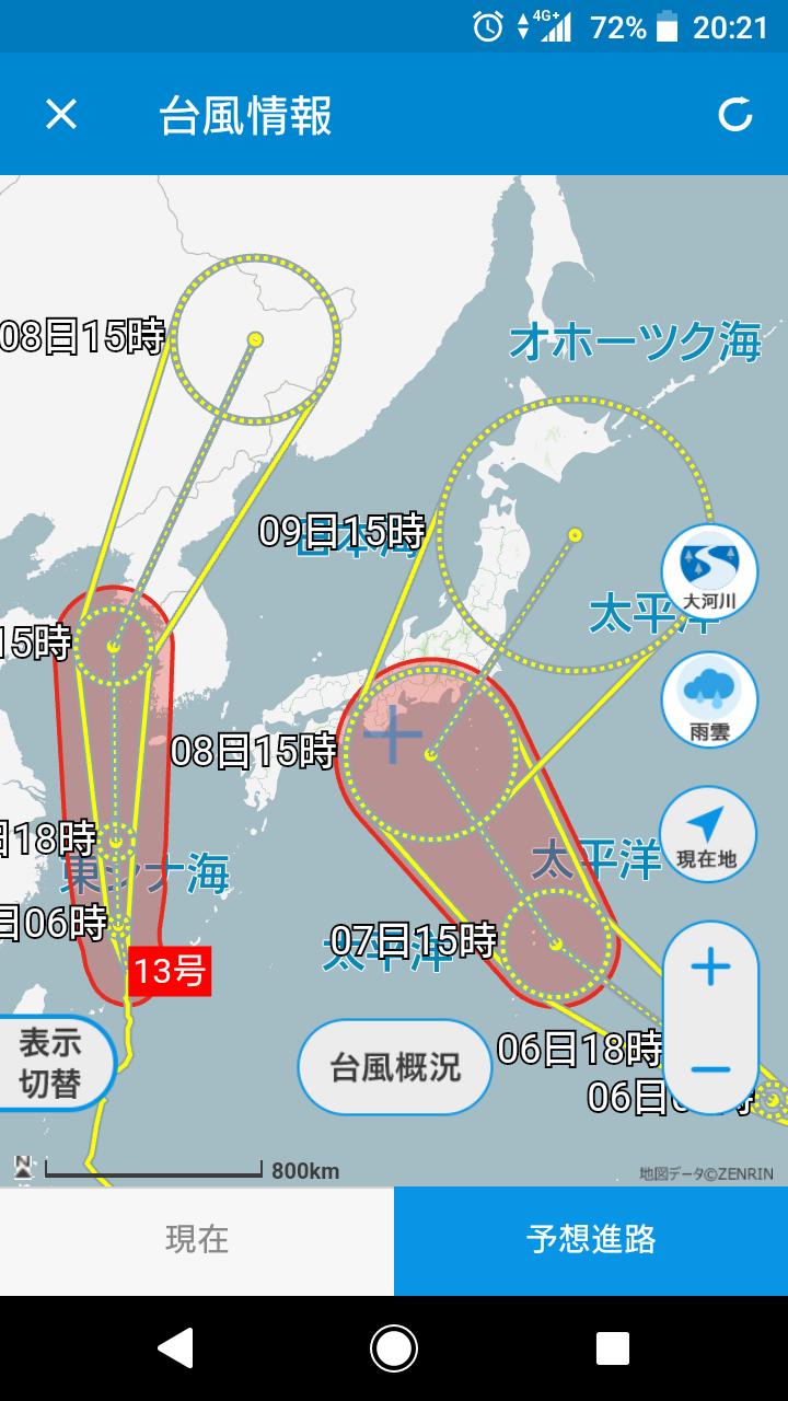 日曜日と月曜日の函館は台風に注意を_b0106766_20253470.png