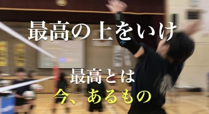 第2953話・・・ バレー塾 in東京_c0000970_19104013.jpg