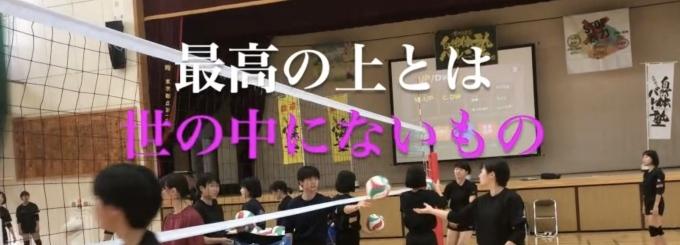 第2953話・・・ バレー塾 in東京_c0000970_19105334.jpg