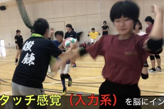 第2953話・・・ バレー塾 in東京_c0000970_19105629.jpg