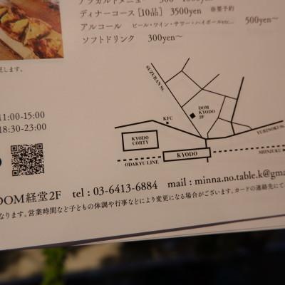 オークリーフ(みんなのテーブルさん9月3日オープン!)_f0049672_18593808.jpg