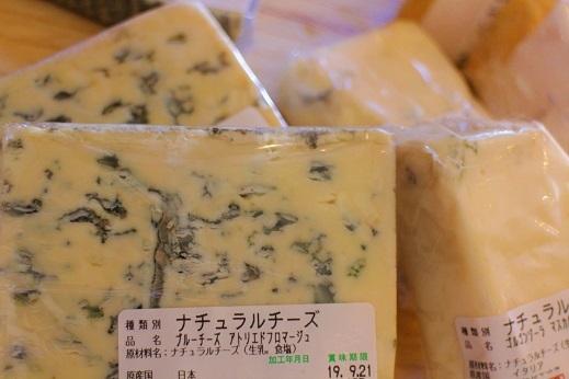チーズ入荷しました*_b0016474_13061298.jpg