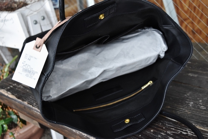 SLOW   LEATHER TOTE   NEW_d0152280_07460346.jpg