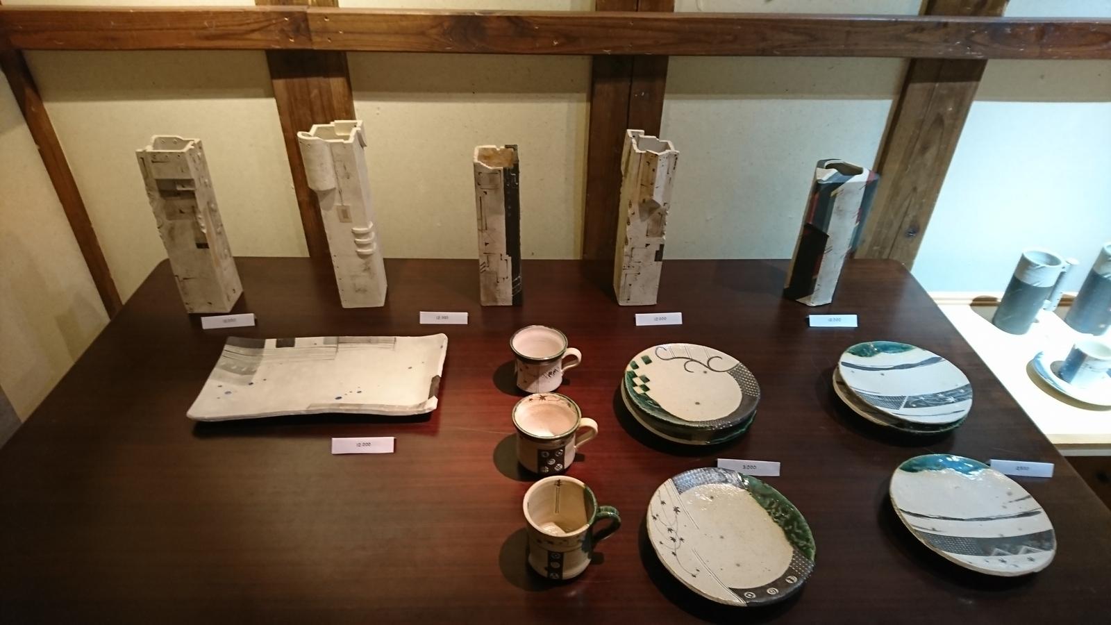 蔵織は今日から奥村進さんの作陶展。_e0046190_17162521.jpg