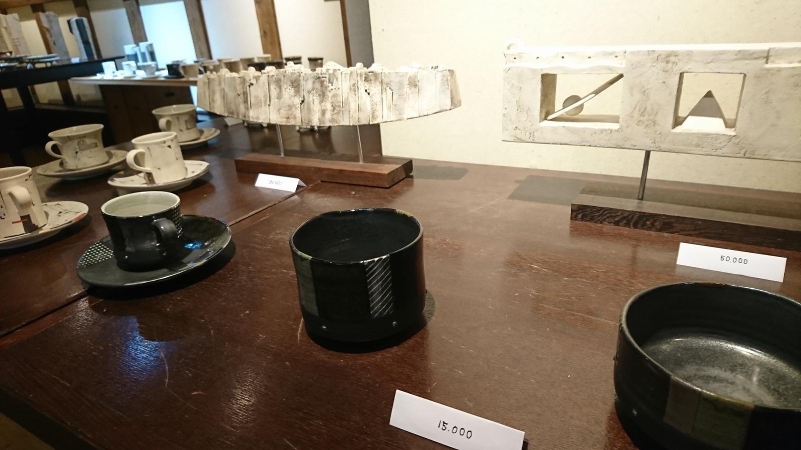 蔵織は今日から奥村進さんの作陶展。_e0046190_17172486.jpg