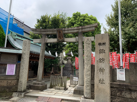 うちかわ指圧の、氏神様神社⛩ 諏訪神社_a0112393_22144930.jpg
