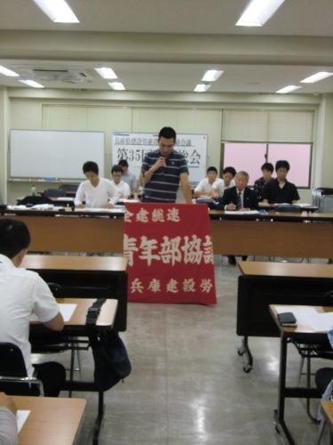 第35回 建青連定期総会・交流会_a0143094_13525327.jpg