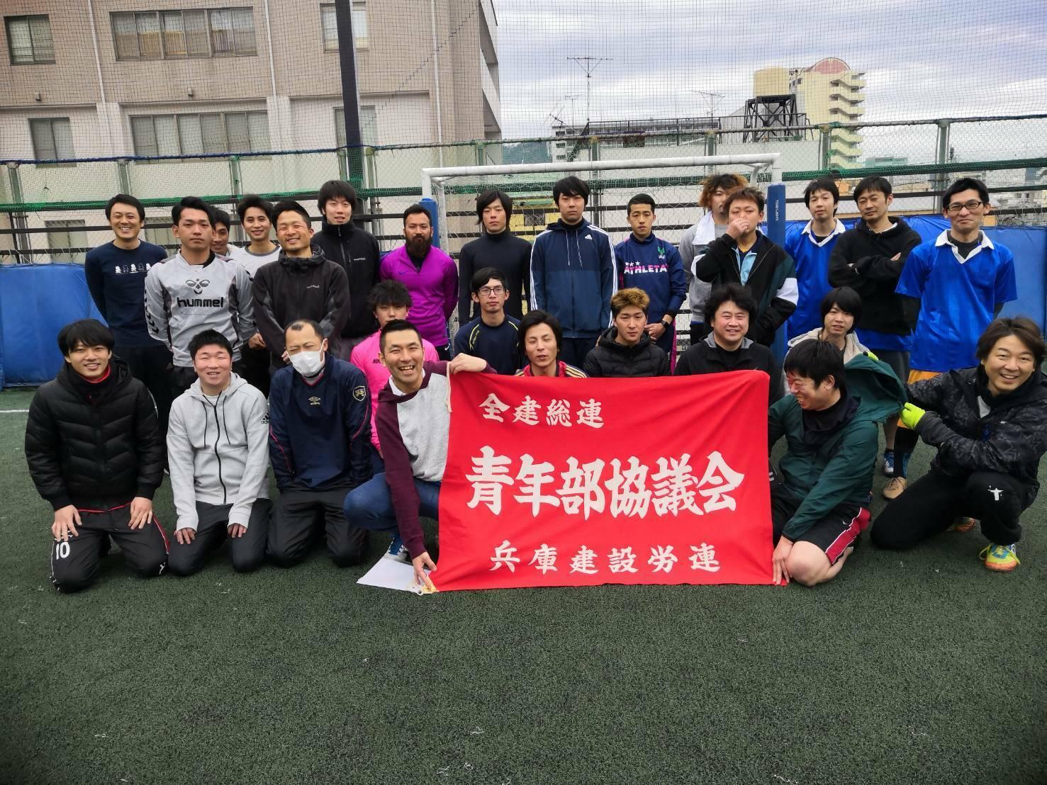 建青連スポーツ交流会(フットサル)_a0143094_13590916.jpg