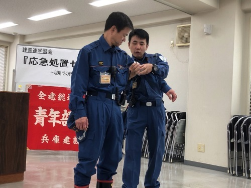 建青連学習会(応急処置セミナー)_a0143094_14034606.jpg