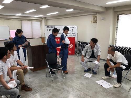 建青連学習会(応急処置セミナー)_a0143094_14035838.jpg