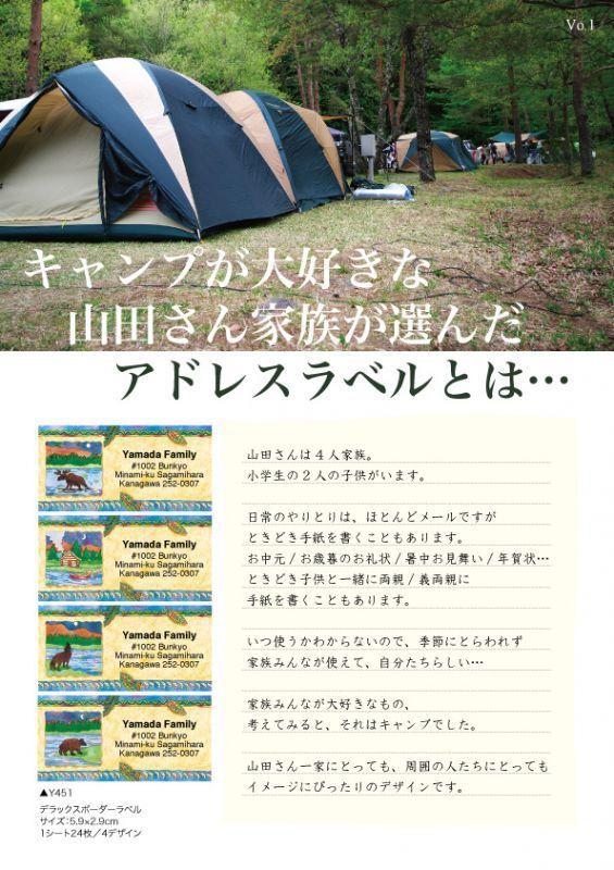 キャンプ_d0225198_11393013.jpg