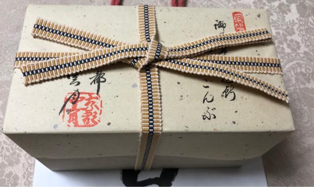 京都雲月《喜》_f0144003_17215768.jpg