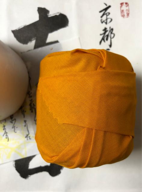 京都雲月《喜》_f0144003_17221625.jpg