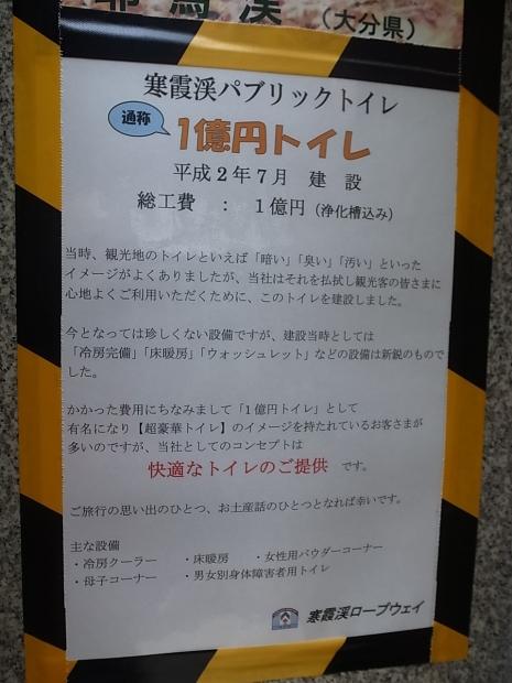 f0197703_16580912.jpg