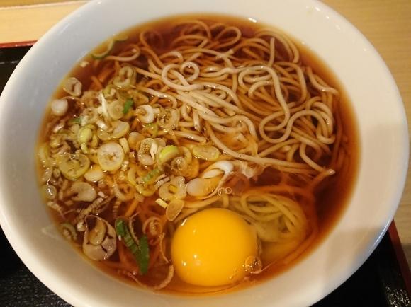 9/4 生蕎麦いろり庵きらく 月見そば & ミニカレー丼_b0042308_10404807.jpg