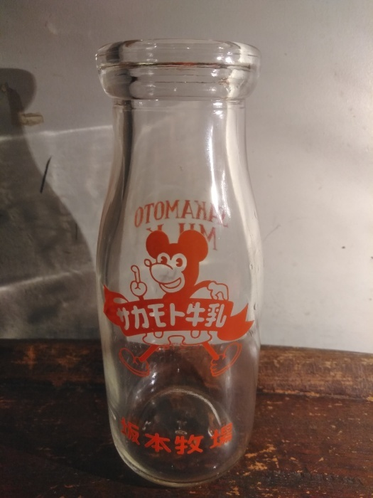 坂本牛乳の瓶で珈琲牛乳。_e0350308_12093644.jpg
