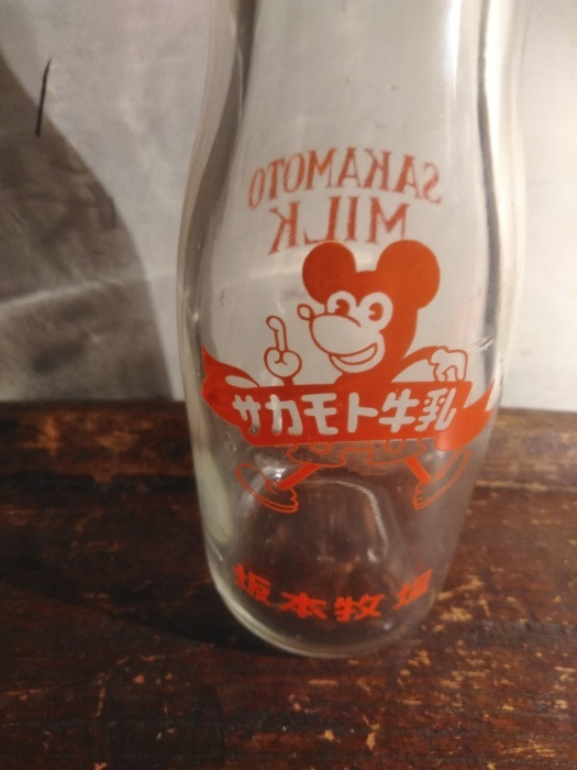 坂本牛乳の瓶で珈琲牛乳。_e0350308_12100036.jpg
