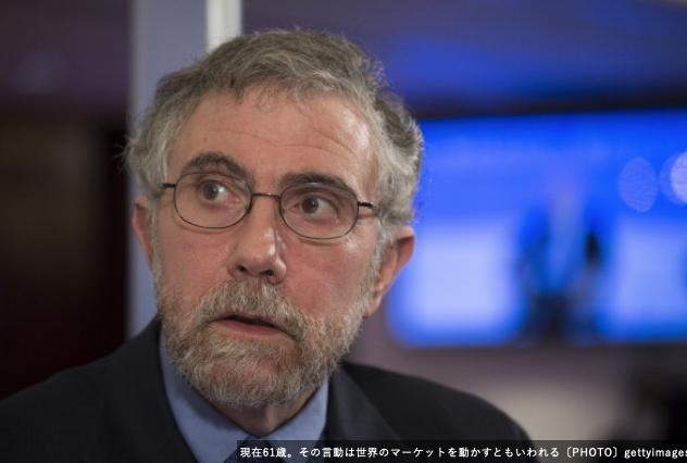 ジョーク一発:「日本の再開は絶望的です」→クルーグマン博士「消費増税で日本は滅ぶゾ!」_a0348309_08224862.png
