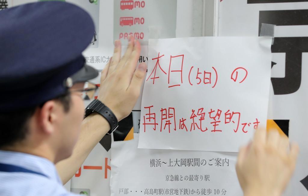 ジョーク一発:「日本の再開は絶望的です」→クルーグマン博士「消費増税で日本は滅ぶゾ!」_a0348309_08463677.jpg