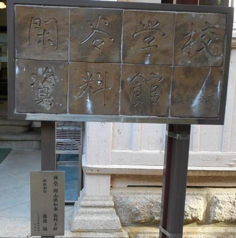 9月2日~5日「青春18きっぷ」で帰省_e0148909_10372640.jpg