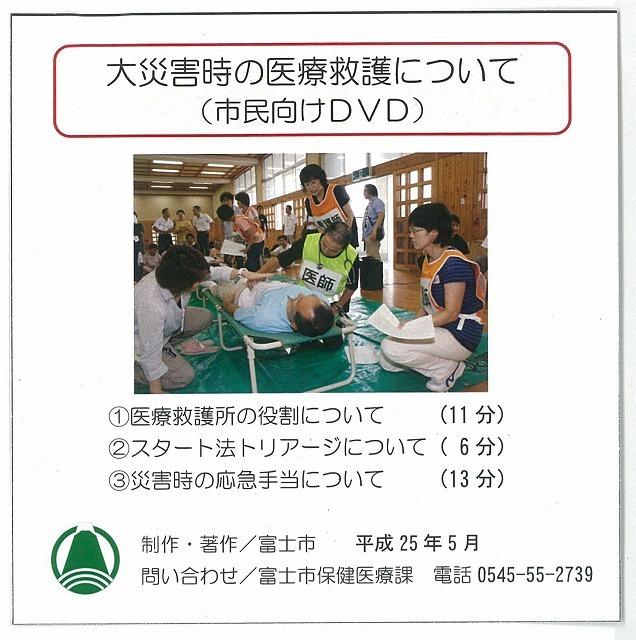f0141310_07042245.jpg