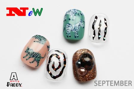 September NEW Design_a0117115_07542769.jpg