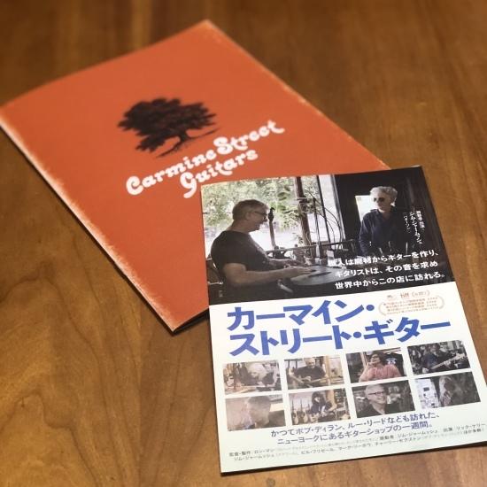 映画三昧_f0197215_19442186.jpg