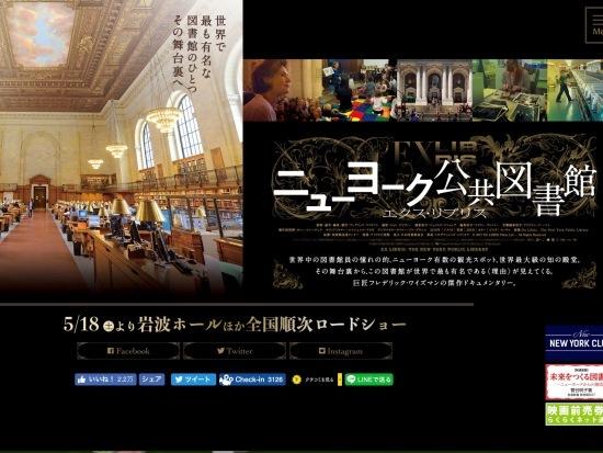 映画三昧_f0197215_19442351.jpeg