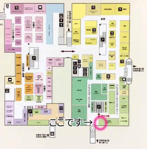 福岡・岩田屋本店イタリアフェア、仙台三越地下1階イベントスペース 出店中です!_f0214716_19235823.jpg