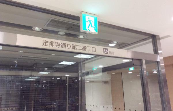 福岡・岩田屋本店イタリアフェア、仙台三越地下1階イベントスペース 出店中です!_f0214716_19235848.jpg
