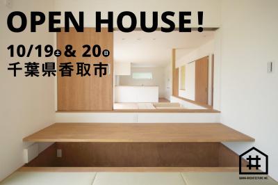 井川建築設計事務所のオープンハウス_b0195324_16490221.jpg
